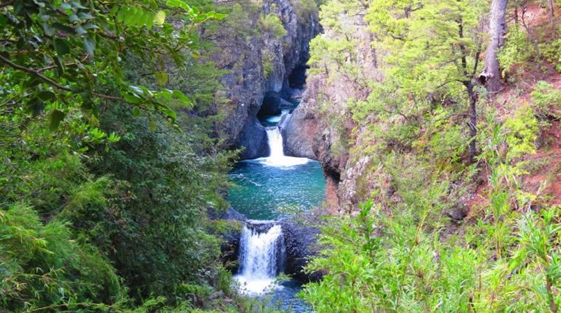 Resultado de imagen para Parque Nacional Radal Siete Tazas